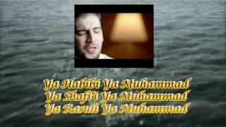 Al mualim lyrics