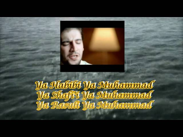 Al mualim lyrics Travel Video