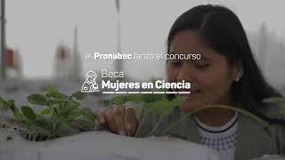 Beca Mujeres en Ciencia: Requisitos para inscribirse al concurso