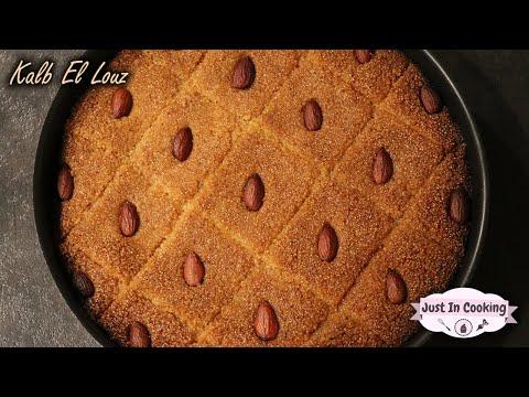 recette-de-kalb-el-louz-:-gâteau-de-semoule-aux-amandes,-miel-et-fleur-d'oranger