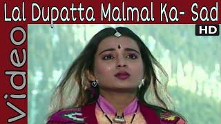 Movie: lal dupatta malmal ka 1989 singers: mohammed aziz song lyricists: majrooh sultanpuri music composer: anand shrivastav, milind shrivastav directo...