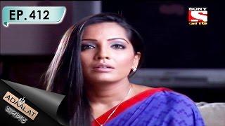 Adaalat - আদালত (Bengali) - Ep 412 - Bipade KD (Part - 2)