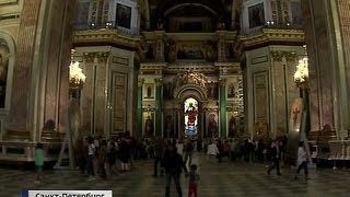 Церковь или музей: Исаакиевский собор в Санкт-Петербурге стал