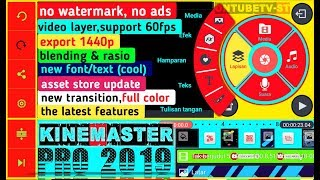 Kinemaster Pro New Update 2019 (Full Unlock) | Kinemaster Pro Apk Update 2019