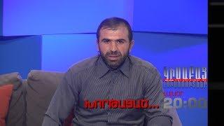 Kisabac Lusamutner anons 14.12.17 Khortacats...