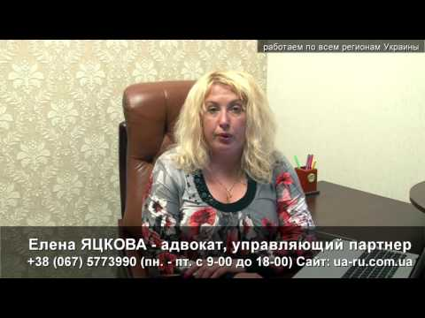 Адвокат Славута  Признание свидельства о праве на наследство недействительным