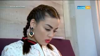 КешYouлік Ақбота