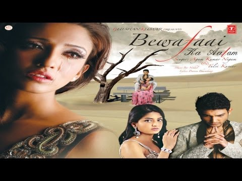 Beimaan Sanam Tha Beimaan Mohabbat (Bewafaai Ka Aalam) | Agam Kumar Nigam