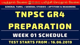 2019 TNPSC GROUP 4 PREPARATION SCHEDULE - 10 WEEKS | GT+GS+PREVIOUS QUESTION PAPER