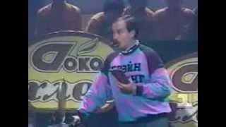 Брэйн-ринг (1 канал Останкино, 1994) Игра с участием Вассермана