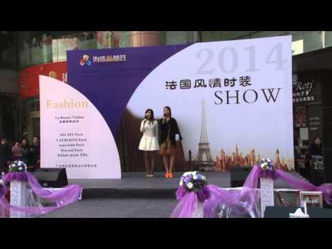 2014 Haizhu France Fashion Show 01