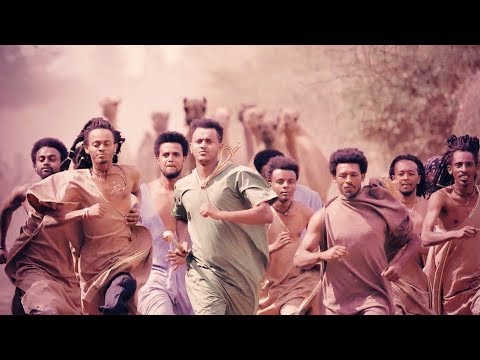 G Mesay Kebede - Endatay | እንዳታይ - New Ethiopian Music 2018 (Official Video)
