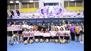 เยาวชน PEA รอบชิงชนะเลิศแห่งประเทศไทย 2562 | หญิง | รอบชิงฯ | กีฬานครนนท์วิทยา 6 พบ พณิชยการอยุธยา