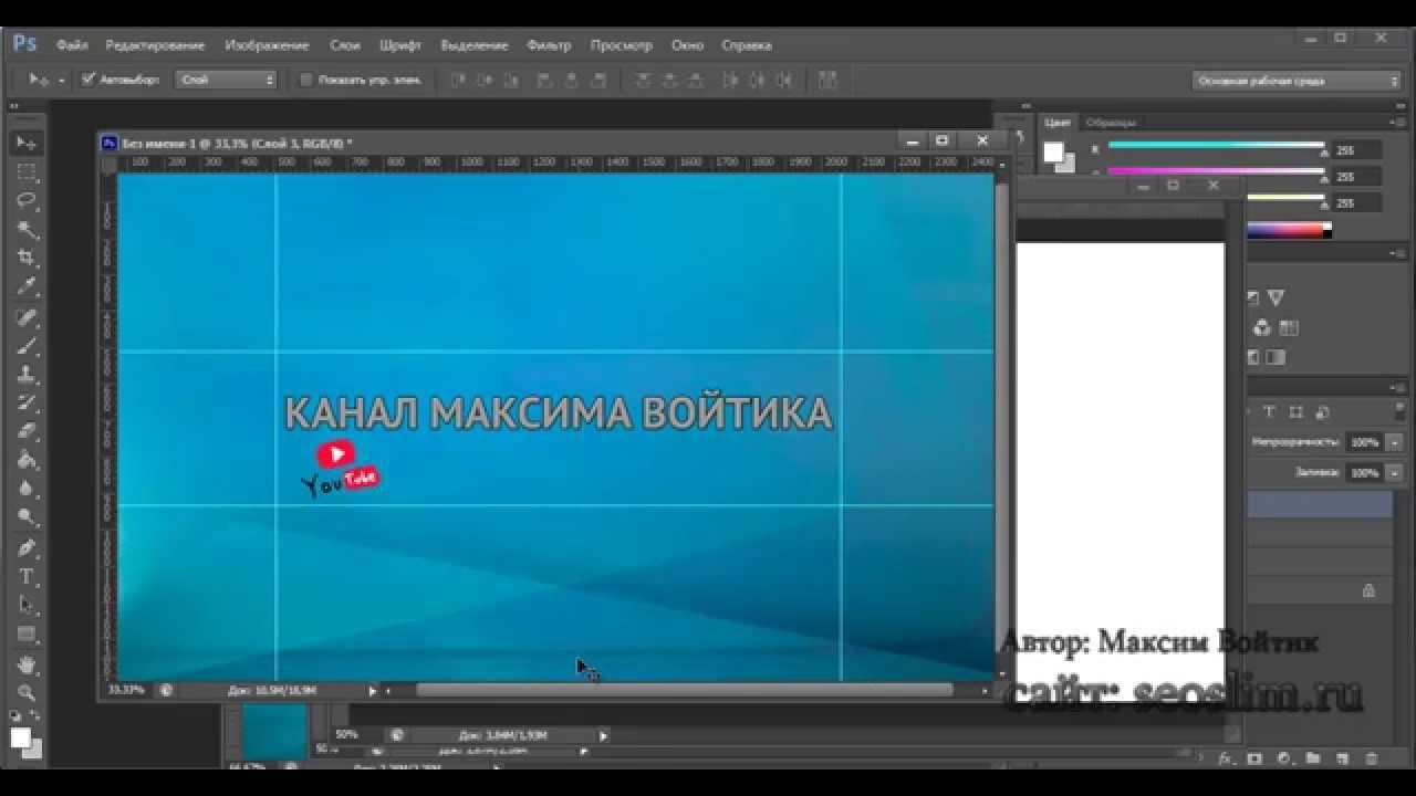 Multfilm Sohibjamol Va Mahluq - смотреть видео онлайн