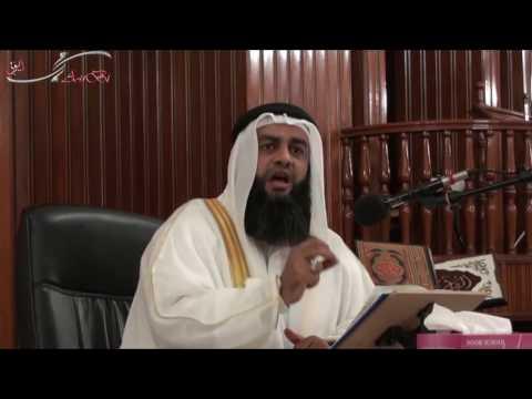 The attribute name of Allah, Ar Raqeeb اسم الله الرَّقِيبُ (Day 9)