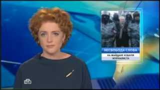 Russian TV makes up news: Ukrainian radicals tortured pro-Russian journalist. (English subtitles)
