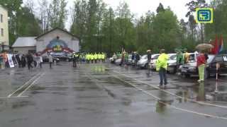 Первенство по автомногоборью и Лучший мастер производственного обучения 19.05.15