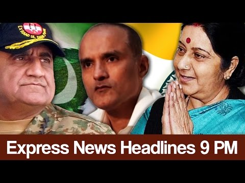 Express News Headlines and Bulletin - 09:00 PM - 11 April 20