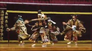 邇摩高-神楽-塵輪