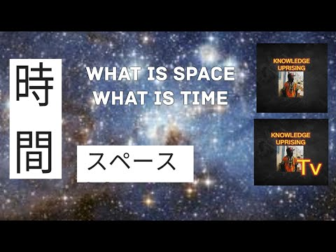 What is Space and What is Time