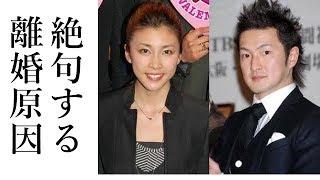 【タイトル】 竹内結子と中村獅童の離婚には『目を覆いたくなる』理由が...