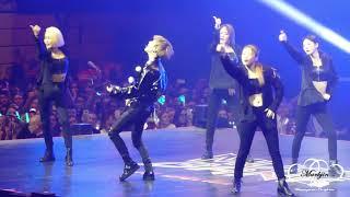 [KBS Music Bank Berlin] Taemin - Danger (FanCam)