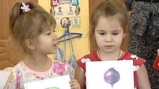Здоровое питание дошкольников