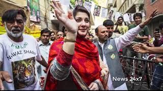 Pak नवाज शरीफ की बेटी मरियम शरीफ का वीडियो हुआ लीक Pak PM Nawaz Sharif's Daughter Maryam MMS -
