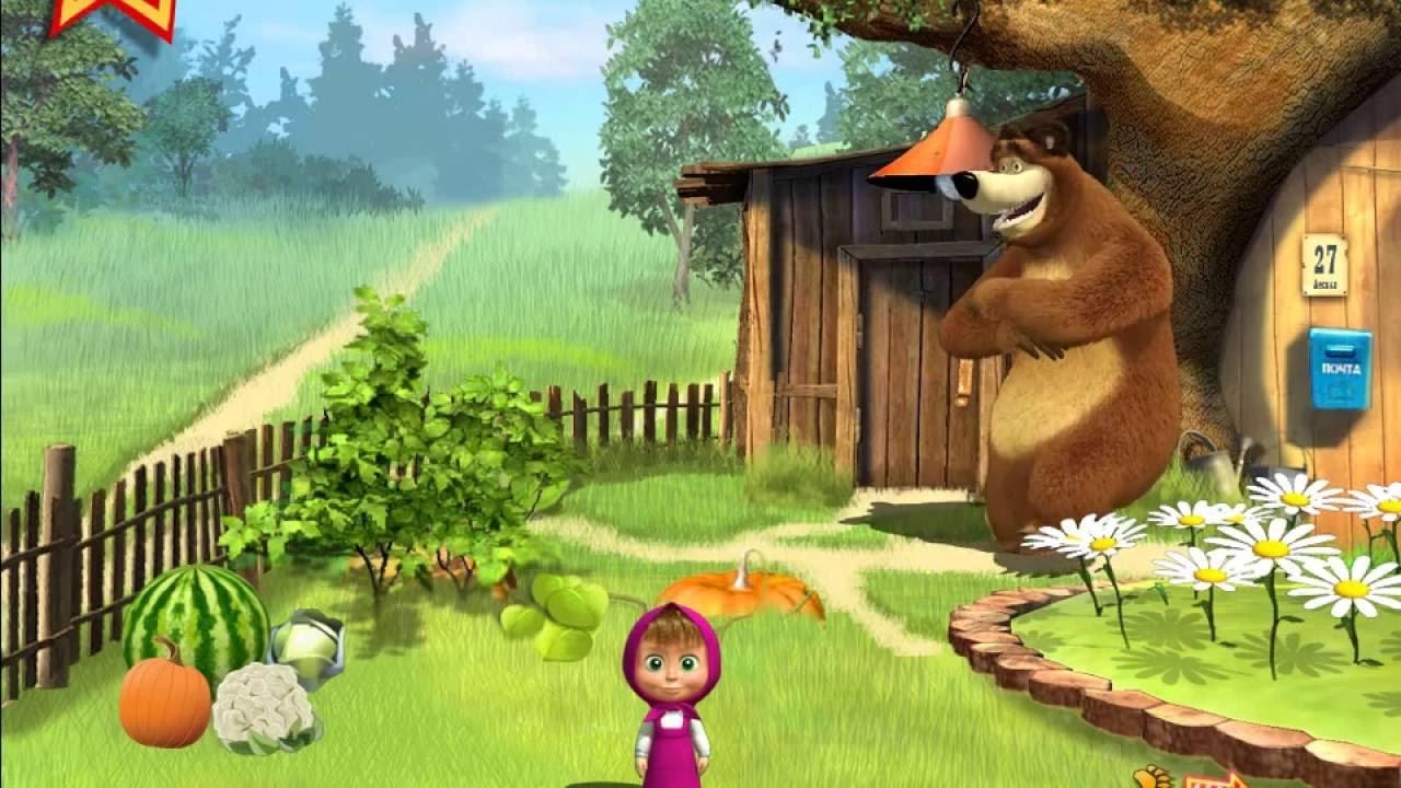 Маша и Медведь.Добрая развивашка для малышей. - YouTube
