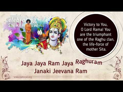Bhajan Tutor - Sri Ram Jaya Ram Jaya Jaya Ram   Learn Rama Bhajan Line By Line, Sai Bhajan Classroom