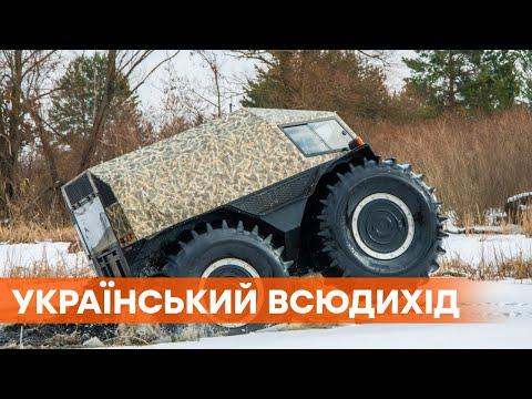 Факти ICTV: Заменили вертолеты ООН в Африке: как собирают вездеходы Sherp в Киеве