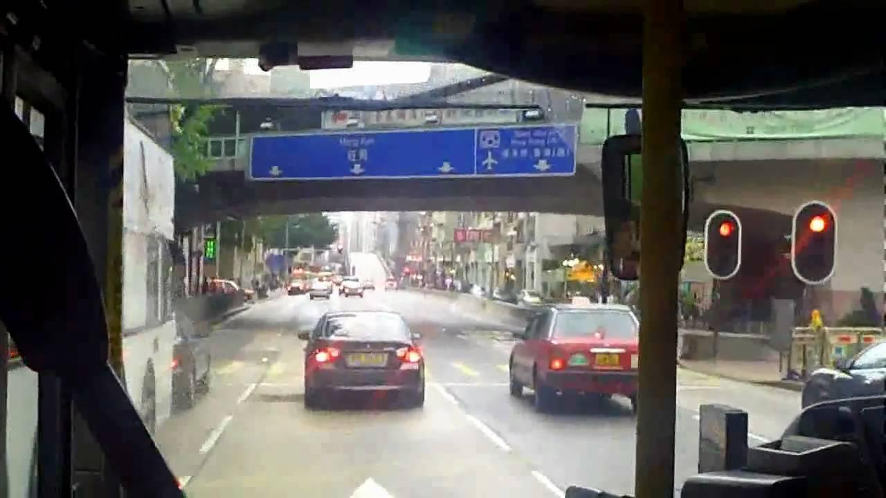 PE3529@104 黃棣珊紀念中學-旺角水渠道 - YouTube