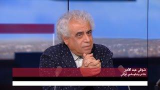 شوقي عبد الأمير - شاعر ودبلوماسي عراقي