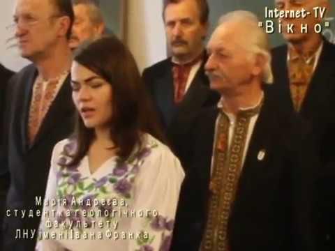Урочисте відзначення 203-ї річниці від дня народження Тараса Шевченка