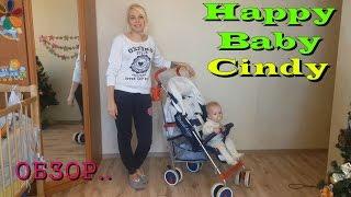 Happy Baby Cindy. Коляска трость. Обзор.