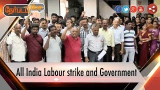 Nerpada Pesu: All India Labour strike and Government | Puthiya Thalaimurai TV