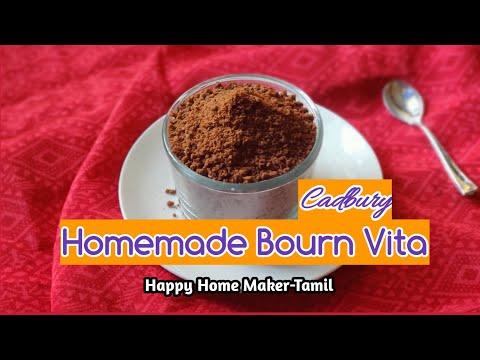 homemade-bournvita-recipe-in-tamil-|-இனிமேல்-வீட்டிலேயே-போன்விட்டா-செய்யலாம்!