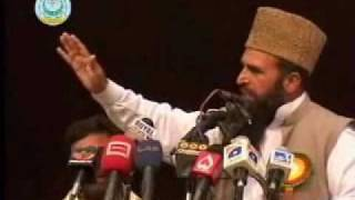 All Pakistan Ahlehadith Conference lahore pakistan. part 8