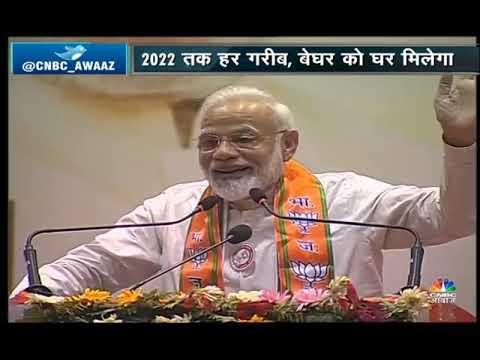 PM Modi Explains $5 Trillion Economy in Varanasi Speech, Slams Critics For Questioning Budget Target