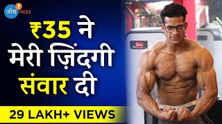 मेहनत करो सफलता निष्चित है| Harshit Pandey | Bodybuilding Motivation | Josh Talks Hindi