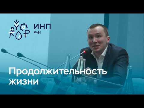Потапенко // Ожидаемая продолжительность жизни в России: декомпозиция различий