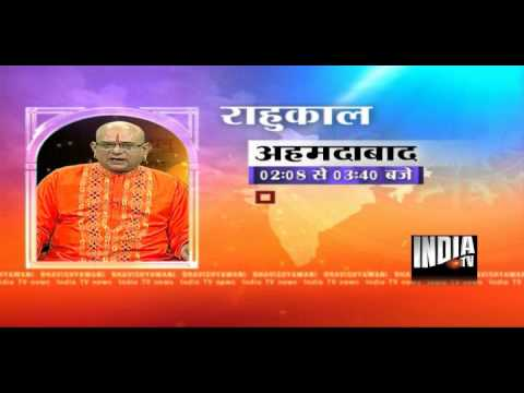Bhavishyavani (13/09/2012)