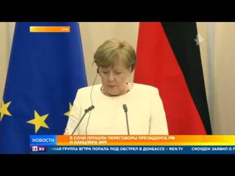 Меркель по-русски поздравила Путина с формированием нового правительства