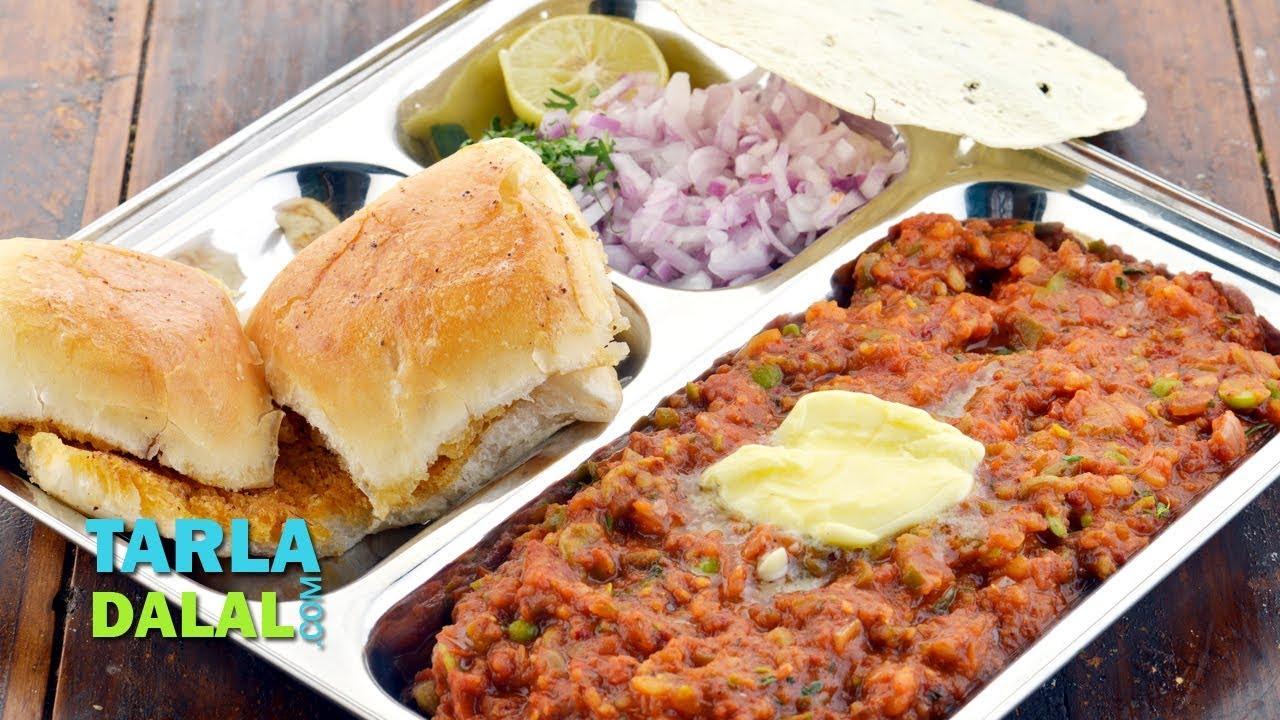 pav bhaji pav bhaji mumbai pav bhaji recipe by tarla dalal youtube forumfinder Choice Image