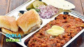 Pav Bhaji (mumbai Pav Bhaji Recipe) By Tarla Dalal