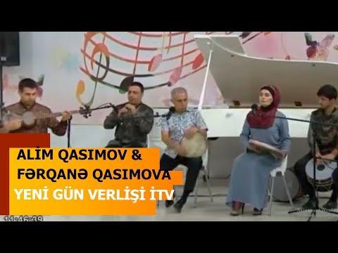 Alim Qasimov & Fargana Qasimova -Yeni Gun verlisi ITV - (cekilis 09 08 2017, efir 14 08 2017)