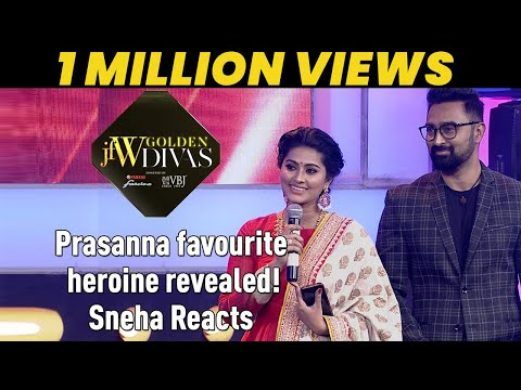 Jfw Golden Divas 2018 - Prasanna favourite heroine revealed! Sneha Reacts thumbnail