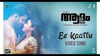 Ee Kaattu Vannu Song Lyrics Adam Joan