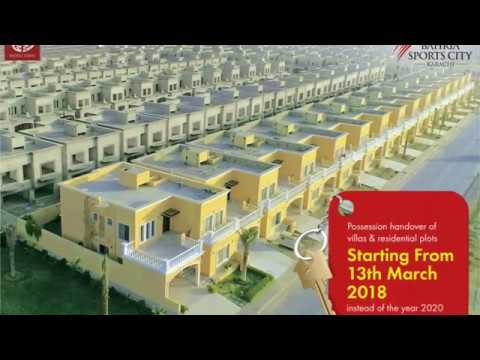 Possession of Bahria Sports City Karachi Starts from 13th March 2018