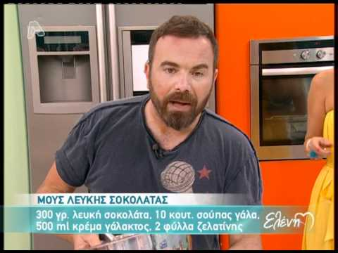 Entertv.gr: Μους λευκής σοκολάτας από τον Βασίλη Καλλίδη Α'